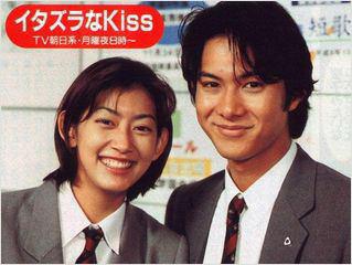 イタズラなキス ドラマ 日本版