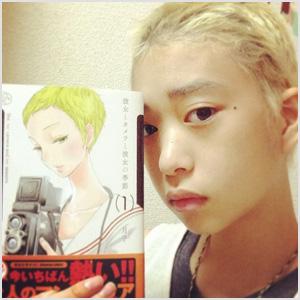 森川葵 髪型 金髪坊主 画像