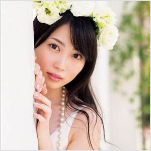 志田未来 かわいい 画像