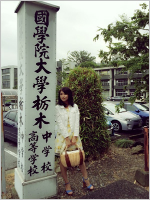 石川恋 高校
