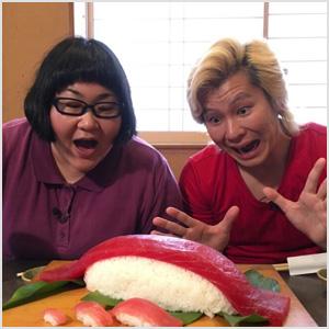 大きな寿司を見て驚くメイプル超合金
