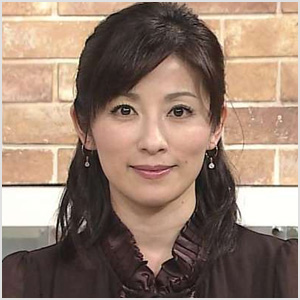 中田有紀 結婚 妊娠