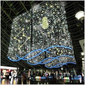 大阪ステーションシティ Twilight Fantasy ~光が奏でる水のハーモニー~