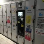 JR大阪駅構内周辺コインロッカーの穴場と空き状況に安い所まとめ