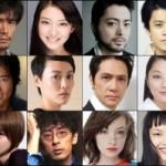 【速報】映画『テラフォーマーズ』キャスト発表!豪華すぎる!比較画像あり