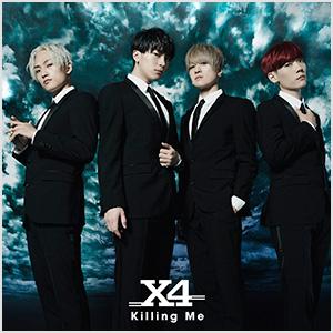 X4 メンバー 画像