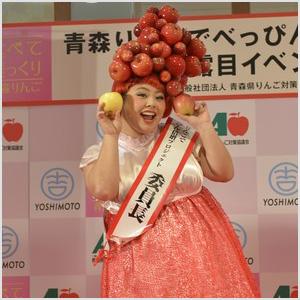渡辺直美 レディー・ガガ