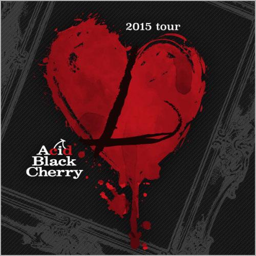 Acid Black Cherry Lツアー2015...