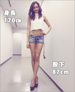 香川沙耶 画像 股下