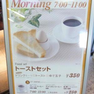 バッソカフェ メニュー