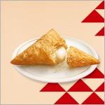 北海道ミルクパイの期間はいつまで?値段とカロリーに口コミ評判