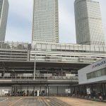 大阪名古屋間で交通費が安い行き方と他の交通手段の料金相場まとめ