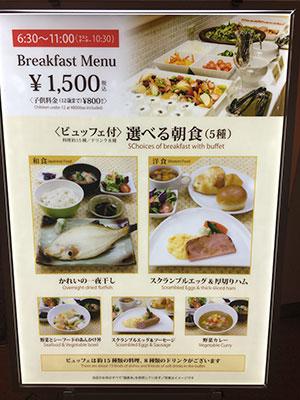 糀 新大阪 メニュー 画像
