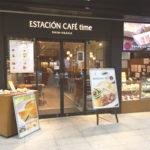 新大阪改札外で早朝から朝ごはんが食べられるおすすめのお店まとめ